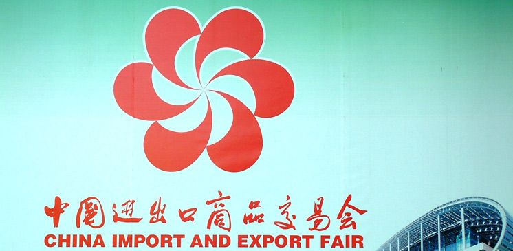 Canton Fair | Guangzhou | from 1st to 5th of May